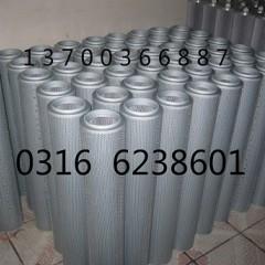 黎明HDX-800x20液压滤芯