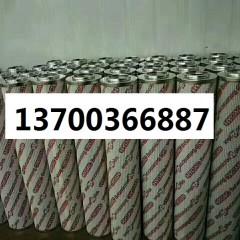 怡佳尔出售1320D005ON贺德克液压滤芯