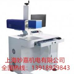 支持单独红光指示,可调节大小,位置的激光打标机