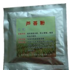 库拉索芦荟干叶粉