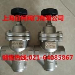 TLV减压阀_DR20直接作用式减压阀_DR20减压阀