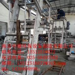 长期提供南京中德GSGS钢丝绳牵引格栅除污机,不锈钢材质