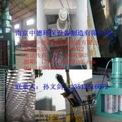 长期提供南京中德WFS粉碎型格栅,无转鼓,适用一体化预制泵站