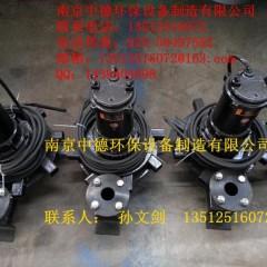 长期提供南京中德QXB离心式曝气机,0.75——18.5KW