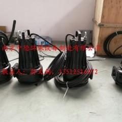 大量提供南京中德AS潜水排污泵,吸砂泵,提砂泵AS16,30