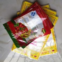 东莞印刷真空袋定制,食品厂专用真空包装袋,可按客户要求印刷