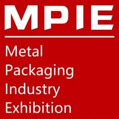 MPIE-2020上海国际金属包装工业展览会