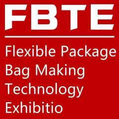 FBTE2020上海国际软包装及制袋技术展览会