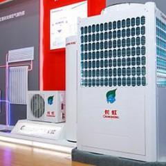 NHEE2020 上海国际新型热能设备展览会