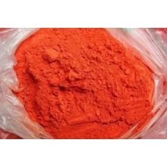分析纯红色氧化汞生产厂家价格