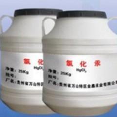 氯化汞分析纯生产厂家,氯化高汞价格