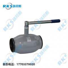 全焊接球阀阀毛坯的挑选要点-瑞柯斯球阀专业生产商