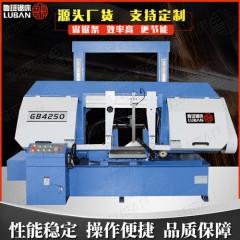 GB4250带锯床 液压半自动
