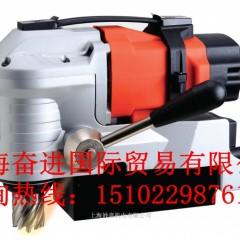 台湾卧式磁力钻PMD3530