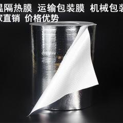 包装用铝箔编织布 隔热防水防潮