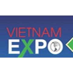 2020第19届越南国际贸易博览会 越南国际电子元器件展