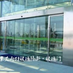 南京无框玻璃门定制