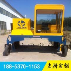 自走式翻抛机 有机肥四轮式翻堆机设备使用方法