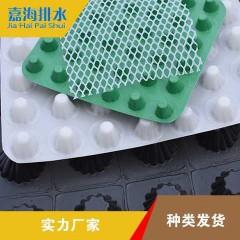 黑龙江建筑回填土排水板-车库导水板施工原理