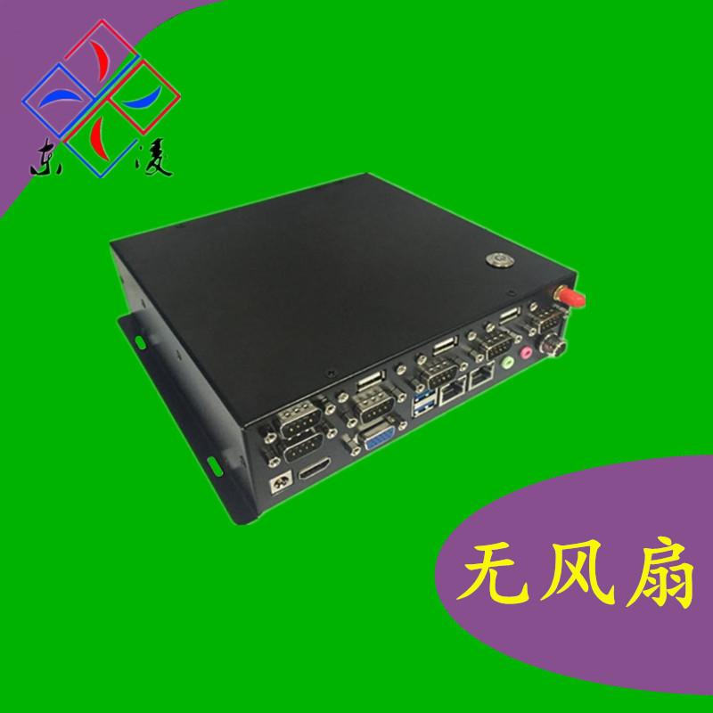 无风扇多串口工业主机J1900四核计算机