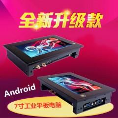 东凌工控安卓7寸触控一体机工程车载电脑