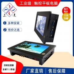 电容屏7寸触控一体机安卓7.1.1系统