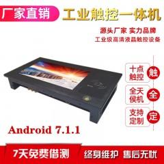 东凌工控安卓7.1来电自启7寸工业平板电脑NFC刷卡