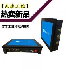 X86架构8寸工业一体机防震触摸屏电脑厂家