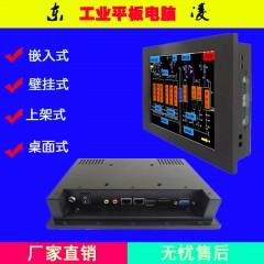 低功耗8.4寸工控一体机来电自启触摸屏计算机
