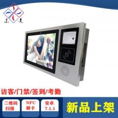 安卓10.1寸工业平板电脑二维码扫描NFC刷卡厂家直销
