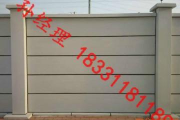 装配式围墙的特点