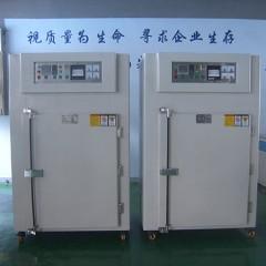 小型工业烤箱(通用型)