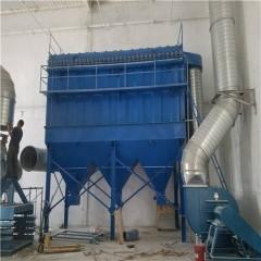 志和除尘器厂专业生产冲天炉除尘器品质值得信赖