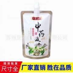 中药自立吸嘴袋中药液体包装袋药汤凉茶包装袋 一次性便携中药袋