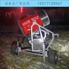 滑雪场耐低温造雪机配置 出售大型造雪机设备