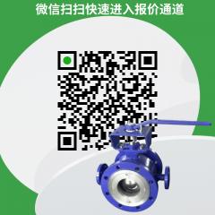 上海V型保温球阀-v型保温切断阀工厂直销