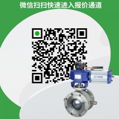 上海气动V型保温球阀-V型保温切断阀厂家直销