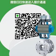 上海气动v型调节阀-V型对夹球阀批发价