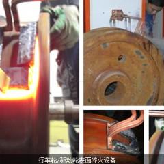 行车轮T型槽表面淬火设备