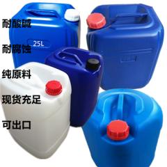25kg塑料桶-食品包装桶25L-大口食品级耐酸碱化工桶