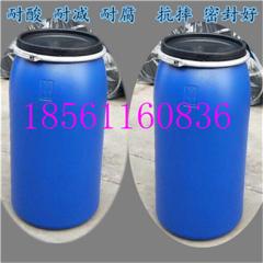 160升开口铁箍桶厂家全新料蓝色塑料桶-160l抱箍圆口桶