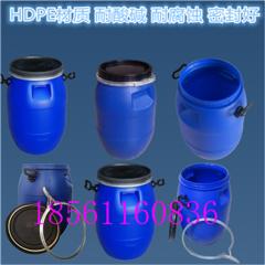 促销50L耐酸碱法兰桶-60公斤抱箍桶-50KG密封化工桶