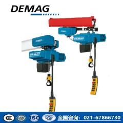 DEMAG-DC-Pro-德马格电动葫芦-型号齐全