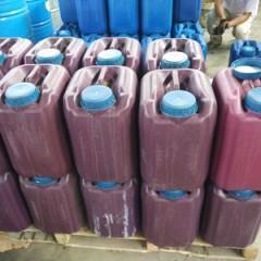 桶装煤矿用马丽散-堵水加固材料矿用马丽散