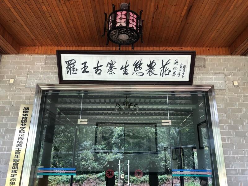 长沙县生态农庄价格