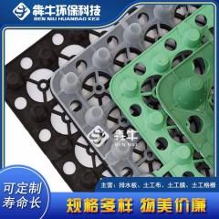 广东佛山 绿色黑色白色蓄排水板 小区花池绿化蓄排水板 型号全
