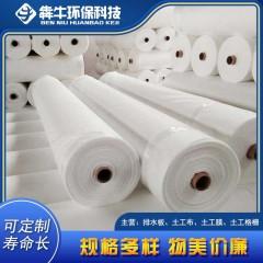 南宁土工布厂家 涤纶长短丝土工布 堤坝防护土工布 可定制