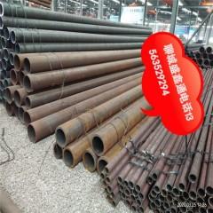 聊城盛鑫通金属材料Q345b无缝钢管