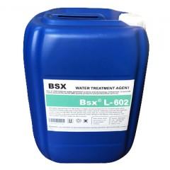 阿克苏循环水管道高效杀菌剂L-602电厂行业标准