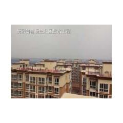 中华社区太阳能示范项目